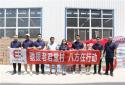 郑州八方文化传播有限公司为老君堂村受灾群众捐献爱心物资