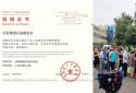 爱比雨大|郑州互联网企业在行动(三):已捐赠1.0358亿元,物资20批次