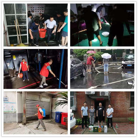 河南省委统战部党员干部全力投身防汛抢险救灾工作