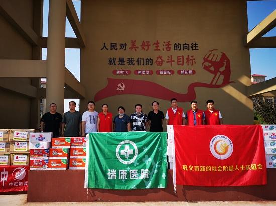 【爱心捐赠系列④】抗洪救灾 郑州市新的社会阶层人士在行动!