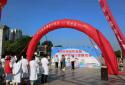 """邓州举行""""规范托育服务中原行""""宣传活动"""