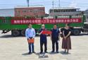 南阳市新联会紧急筹措防汛救灾物资支援新乡