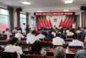 唐河昝岗乡第十三届人民代表大会第六次会议胜利召开