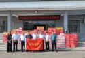 谢谢您!在郑州银行开立公益账户已收到救灾善款27.29亿元