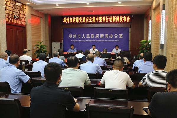邓州市全力创造安全有序的道路交通环境