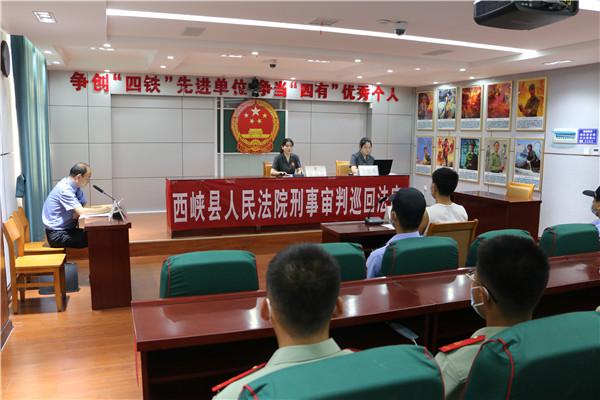 西峡县法院:巡回法庭进军营 普法宣传效果好