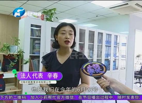 """河南郑州:在培训机构为孩子报名学英语,课没学完竟遭遇""""闭门羹"""""""