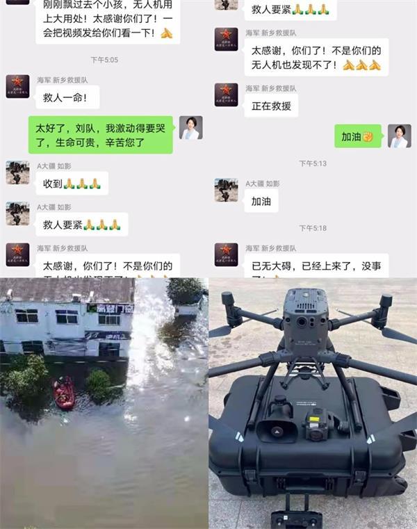 心系灾区,华芢基业同学会捐赠物资支援河南防汛救灾