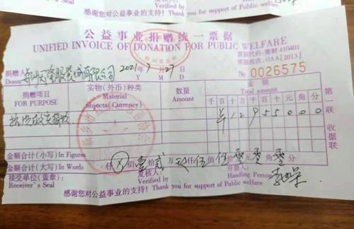 洪水无情,人家有爱!郑州名门天隆城上募集百万元爱心物资运往新乡灾区
