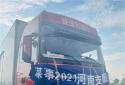 洪水无情,人间有爱!杭州谋事文化捐赠物资支援河南防汛救灾