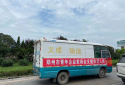 携手同行 风雨同舟 郑州市青年企业家商会持续助力抗洪救灾(七)