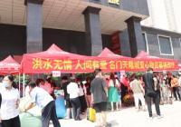 洪水无情,人间有爱!郑州名门天隆城上募集百万元爱心物资运往新乡灾区