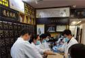 心手相连,中医有爱 河南国医医学研究院驰援新乡赈灾义诊义捐