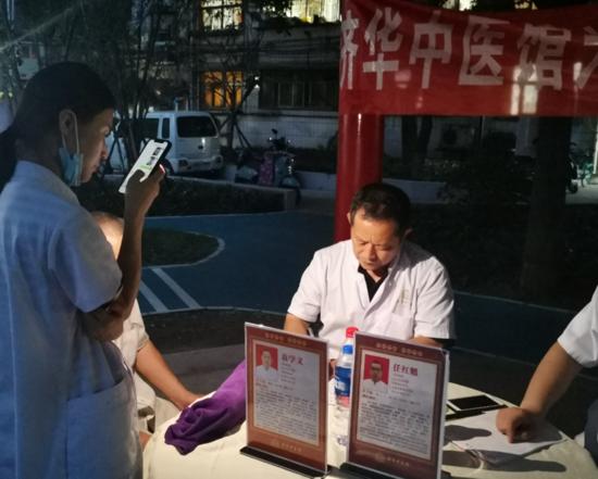 河南省豫宛商会助力郑州灾后防疫 联系济华中医馆为居民送健康