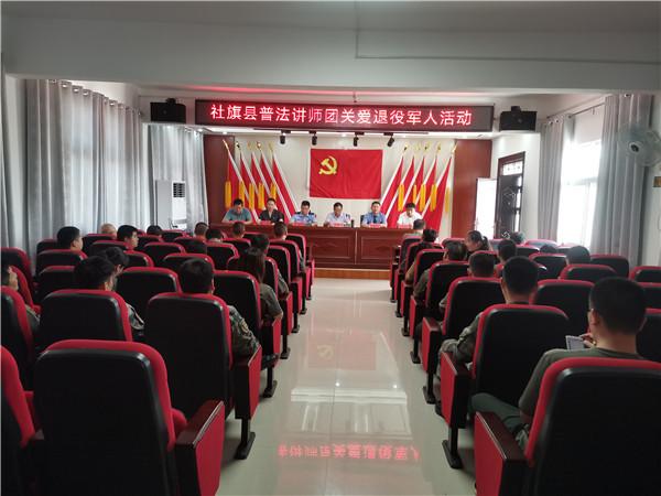 社旗县公安局:防范电诈宣传进军营 法治思想教育铸军心