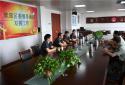 南阳卧龙区委常委、区武装部政委杨美一行到区法院调研双拥工作