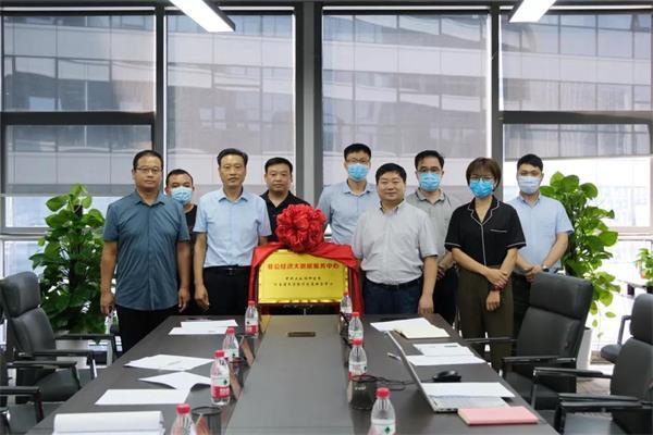河南省非公经济大数据服务中心成立
