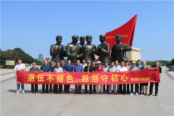 """南召县法院组织退役军人干警学习""""雷锋精神""""和""""移民精神"""""""