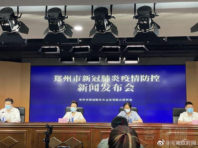 郑州市第一轮全员核酸检测检出感染者99人