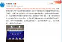 河南对受灾农房安全性评估不漏一屋不落一房