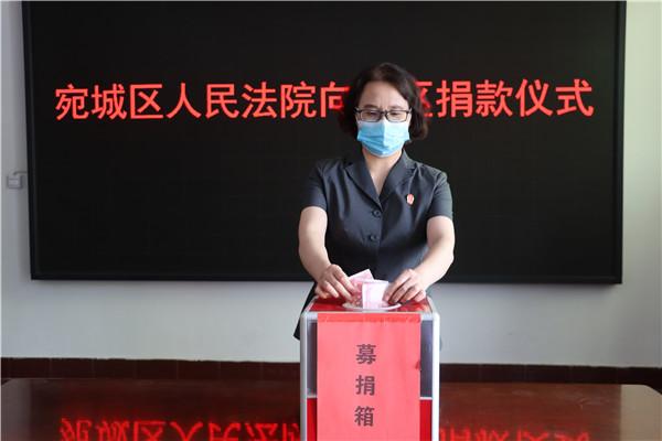 南阳宛城区法院党员干警带头向灾区捐款