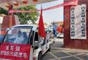 内乡县城关镇:党建引领实施全面防疫消杀 筑牢疫情防控安全铜墙铁壁