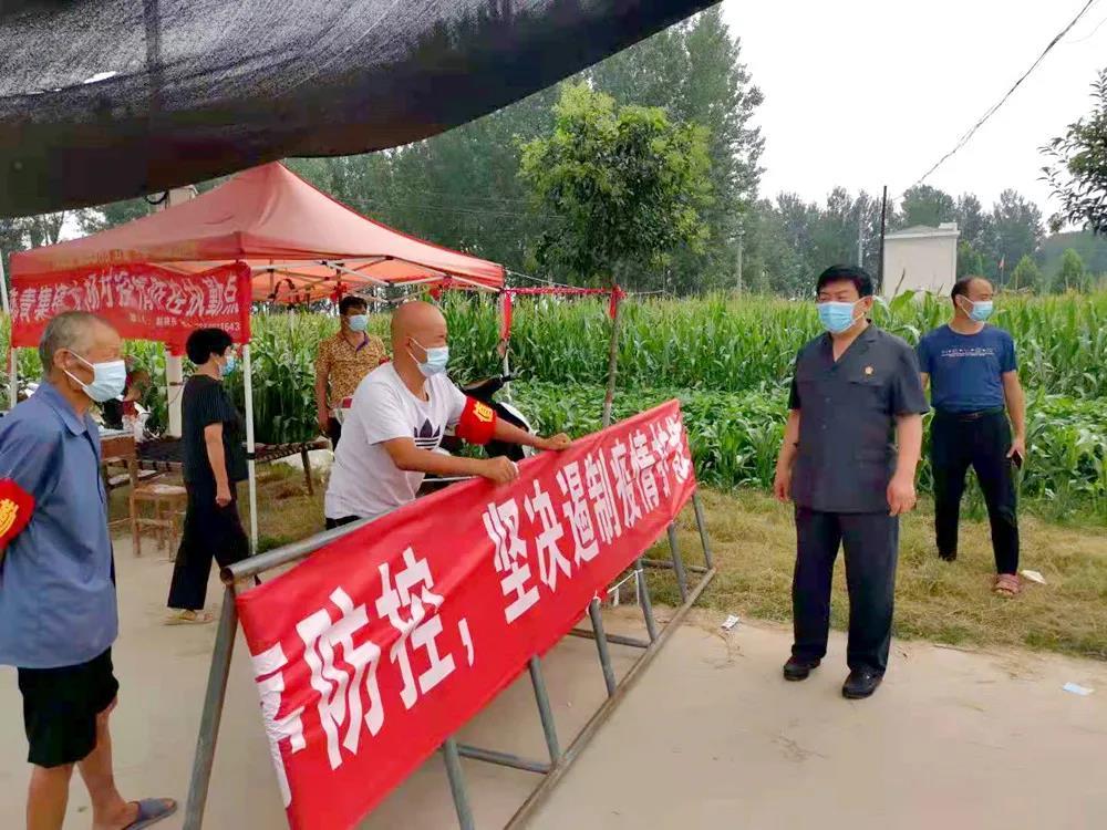 柘城县法院院长到分包乡镇督导抗疫工作