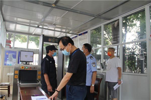 南阳卧龙区法院:开展专项督查 筑牢安全防线