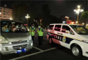 桐柏县交通运输局严厉打击疫情期间黑出租违法经营行为