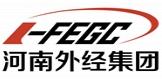 河南外经实业集团股份有限公司
