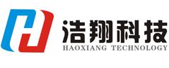 河南浩翔科技股份有限公司
