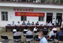 唐河湖阳镇举行优秀学子表彰暨教育基金成立大会