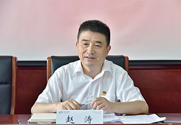 商丘市发展投资集团召开干部大会 赵涛任党委书记、董事长