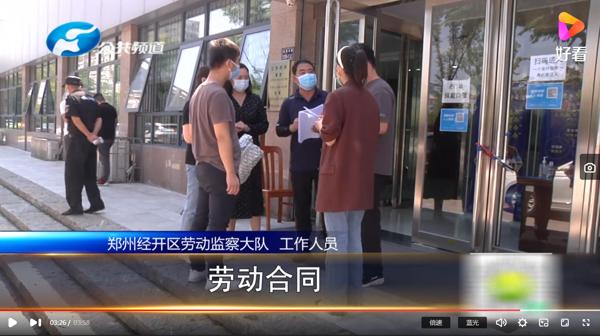 汉士特机电:员工受伤后被说成学徒,监管部门:属于违规