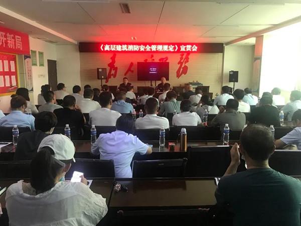 南阳消防支队多种形式开展《高层民用建筑消防安全管理规定》宣贯工作