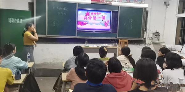 """南阳消防支队消防安全""""开学第一课""""线上开讲"""