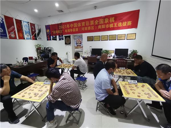"""南阳市体彩象棋""""民间棋王""""争霸赛冠亚军将晋级省级决赛"""
