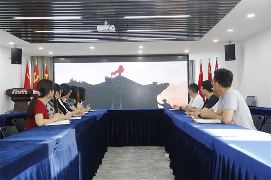 中华网河南频道党支部开展第二季度党课