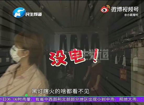 不想换商铺 就被穿小鞋?郑州一商户合同期内因不想搬离商铺就被停电