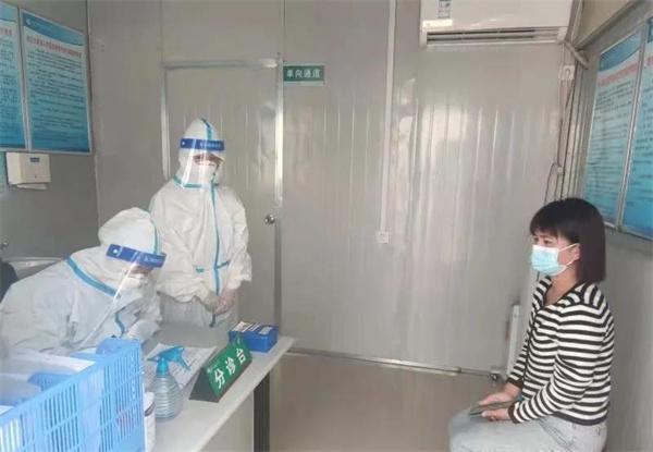 商丘市第四人民医院发热门诊——疫情阻击战的第一道防线