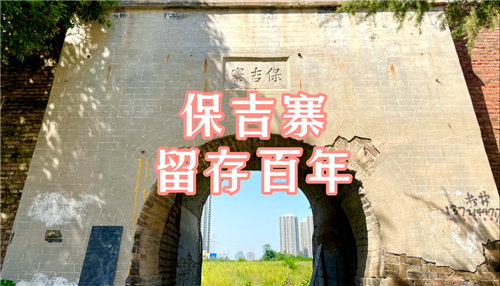 【郑州故事】探访闹市区始建于清朝的保吉寨,木制大门已使用百年