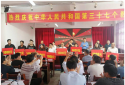 邓州市十林镇召开教师节表彰大会