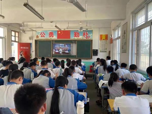 南阳消防支队组织全市中小学生收看消防安全公开课