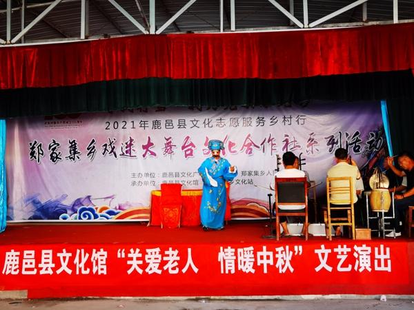 鹿邑:繁荣乡村文化 助力乡村振兴