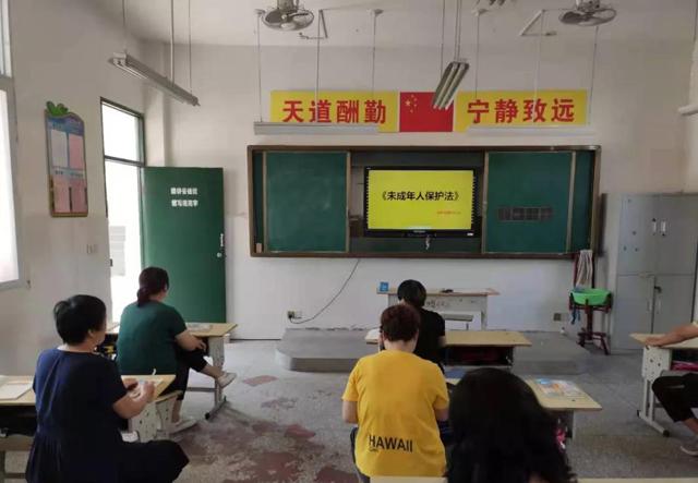 邓州市城区十二小:学习《未成年人保护法》 建立和谐师生关系