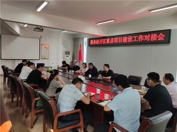 南阳宛城自然资源局:变被动服务为主动对接 助力企业发展