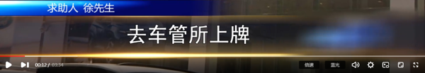 北京现代发错合格证?4s店:这只是一个小小的失误!