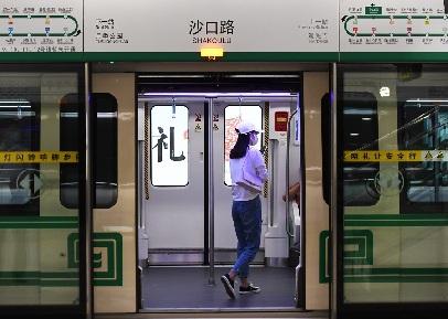 郑州地铁5号线等四条线路恢复载客运营