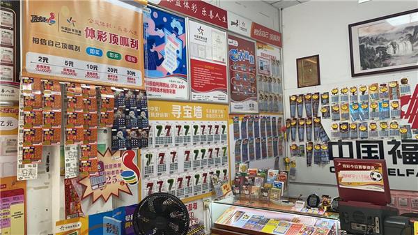 南阳体彩中心:强化店内展示 促进实体店即开型彩票销售