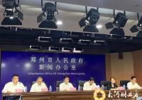 郑州市物业管理条例10月1日起施行 物业侵占电梯广告收入违法